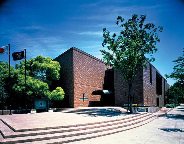 The Museum of Oriental Ceramics, Osaka