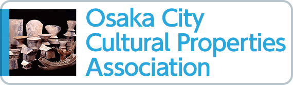 Osaka City Cultural Properties Association