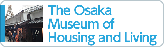 The Osaka Museum of Housing and Living