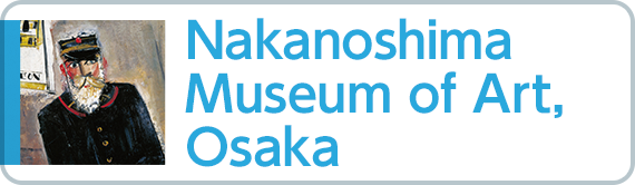 Osaka City Museum of Modern Art (Planning Office)